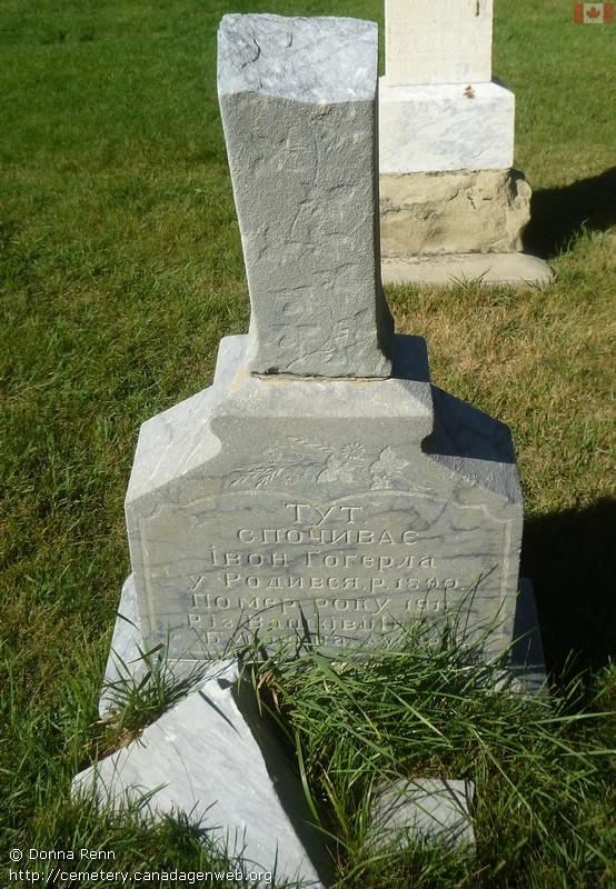 St Mary's Pioneer Old Cemetery