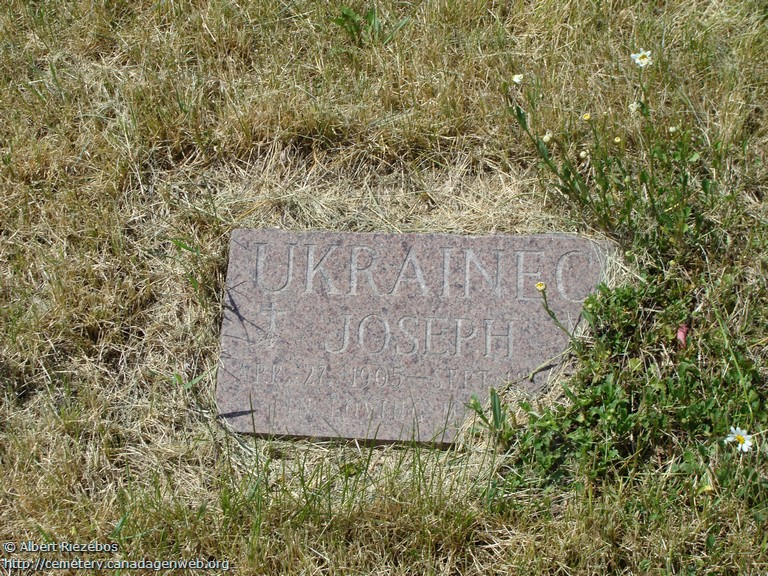 Holy Ghost Ukrainian Catholic New Cemetery