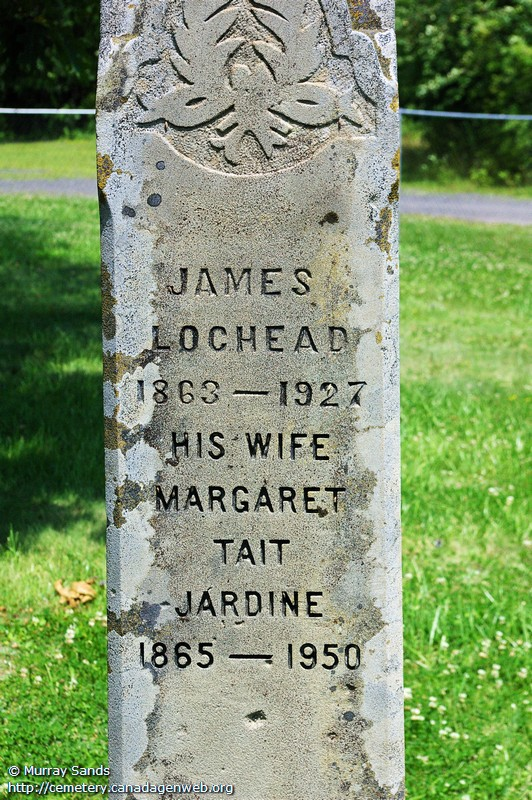 Middle River Birch Hill Cemetery